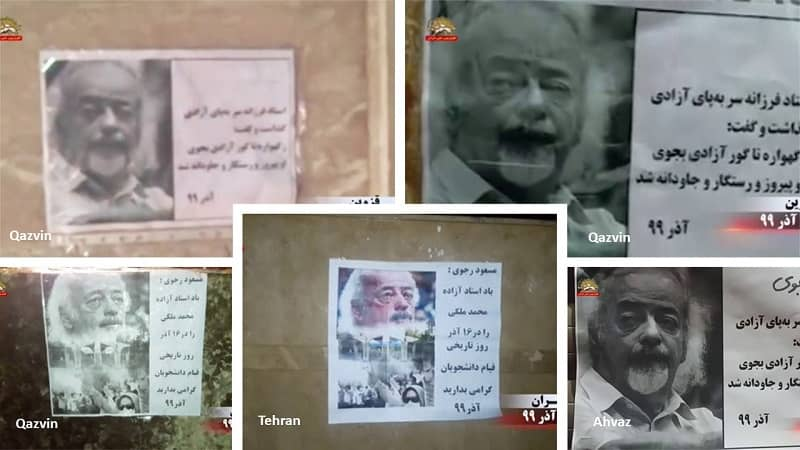"""Berbagai Kota di Iran - Memberikan penghormatan kepada Dr. Mohammad Maleki, sarjana yang terhormat"""" dan pendukung MEK, yang, terlepas dari semua tekanan, pemenjaraan, dan penyiksaan, tidak pernah menyerah pada perjuangan kebebasan dan dukungannya untuk para pejuang kemerdekaan - Desember 2020"""