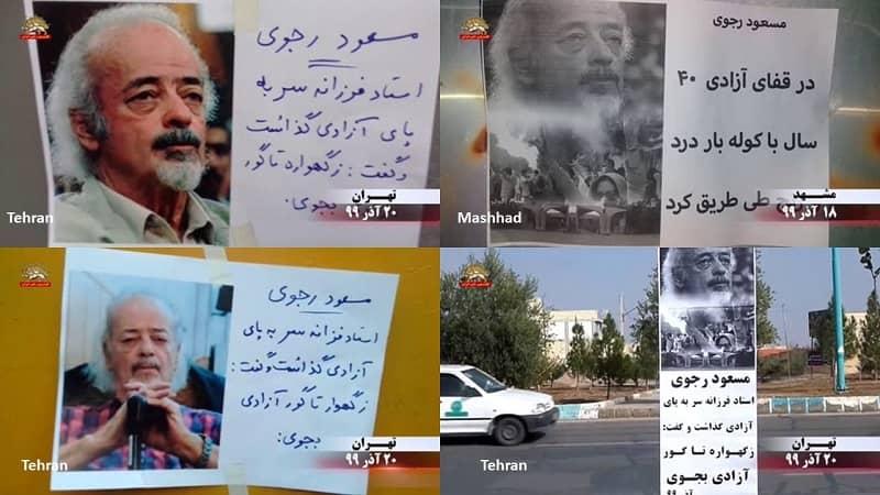 Teheran dan Masyhad - Kegiatan Unit Perlawanan menyusul meninggalnya mendiang Dr. Mohammad Maleki dalam menyebarkan pesan Pemimpin Perlawanan Iran, Massoud Rajavi yang menghormati ketekunan Maleki dalam memperjuangkan kebebasan hingga akhir Desember 2020