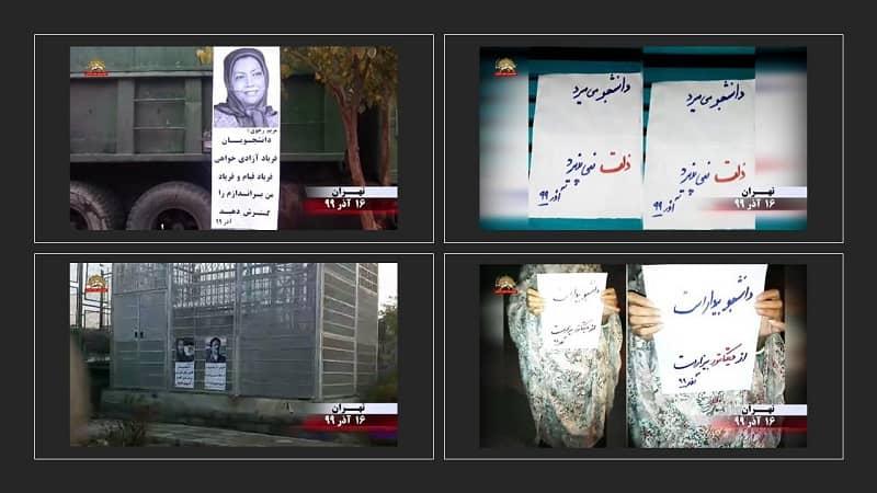 """Teheran - Aktivitas Unit Perlawanan dan pendukung MEK-""""Maryam Rajavi: Kepada mahasiswa, sebarkan seruan untuk kebebasan, pemberontakan, dan pergantian rezim."""" - 6 Desember 2020"""