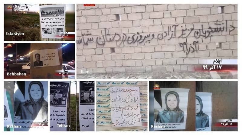 Berbagai kota di Iran - Aktivitas pendukung MEK dan Unit Perlawanan di Hari Pelajar - 6 Desember 2020