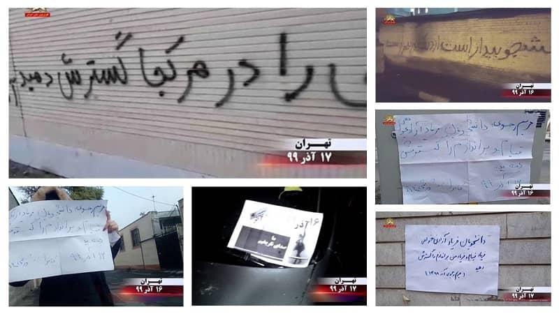 Teheran - Kegiatan pendukung MEK dan Unit Perlawanan di Hari Pelajar - 6-7 Desember 2020