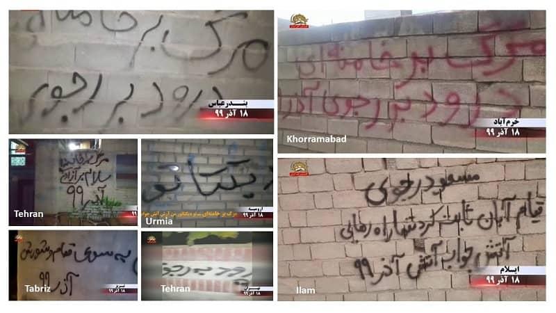 """Berbagai Kota - Tulisan dinding oleh pendukung MEK - """"Turun dengan Khamenei, Salam untuk Rajavi,""""8 Desember 2020"""