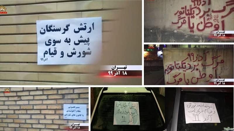 """Teheran - Aktivitas pendukung MEK - """"Tentara kelaparan, maju memberontak dan pemberontakan"""" - 8 Desember 2020"""