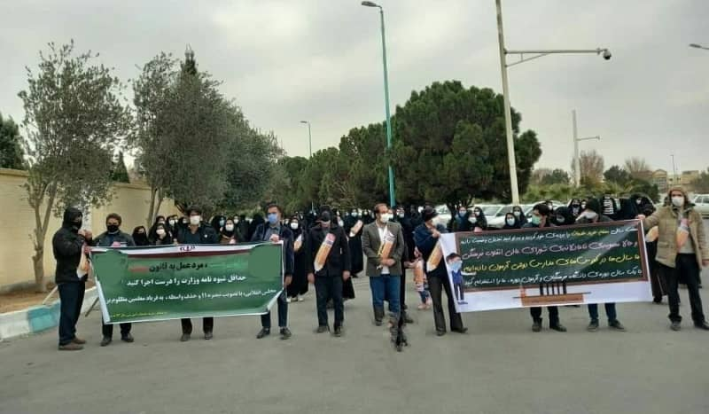 Contract teachers in Yazd, central Iran, hold a protest - December 20