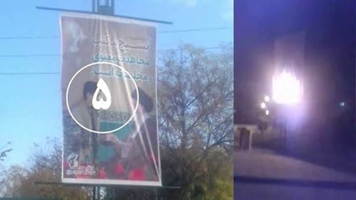 Iran: Targeting the Regime's Judiciary in Tehran, Responsible for Torture and Imprisonment