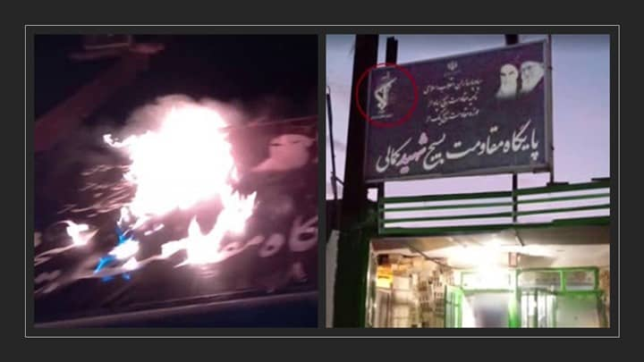 Iran: Clerical Regime's Centers of Repression and Plunder in Mashhad, Khorramabad and Darrod Targeted