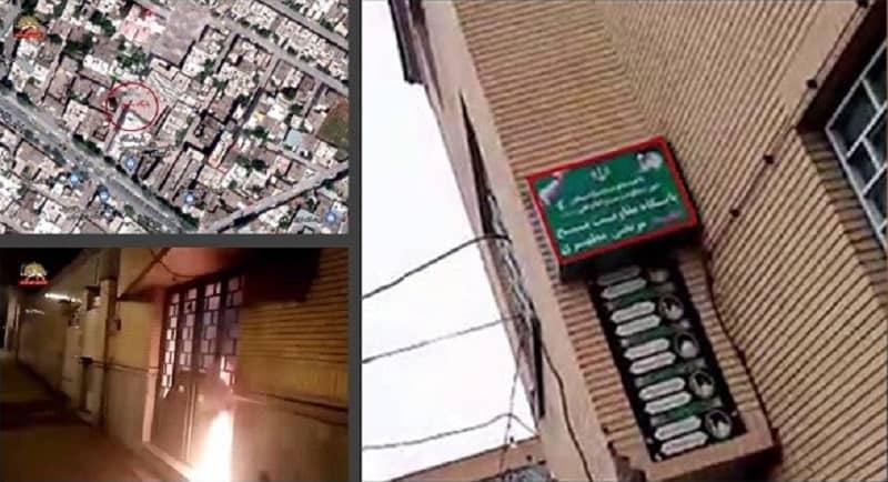 Neyshabur - Pusat Basij yang represif - 10 Desember 2020