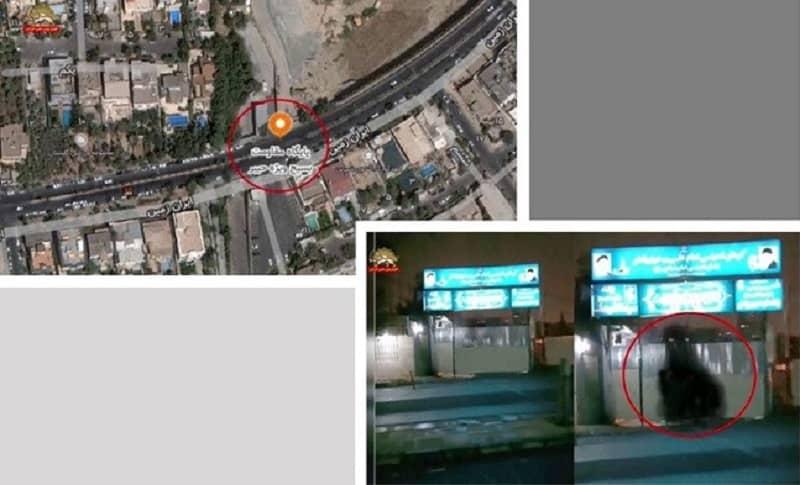 Teheran - Batalyon Keamanan yang berafiliasi dengan IRGC kriminal - 10 Desember 2020