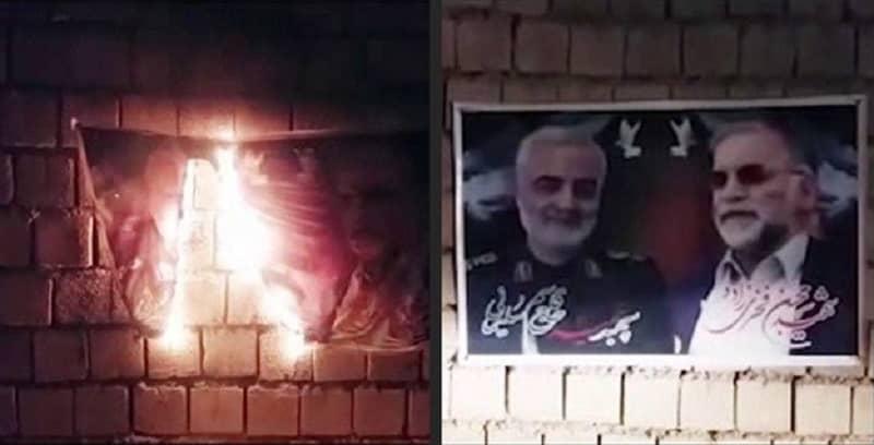 Aghajari - Membakar gambar Soleimani dan Fakhrizadeh - 10 Desember 2020