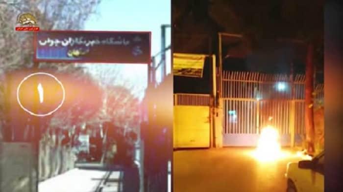 Isfahan - Klub Jawa, berafiliasi dengan IRGC yang represif - 15 Desember 2020