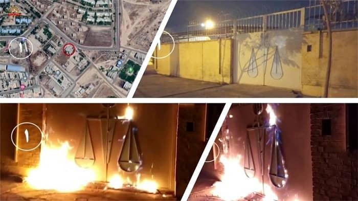 Gachsaran - Membakar kantor Kehakiman yang bertanggung jawab atas penyiksaan dan hukuman eksekusi - 14 Desember 2020