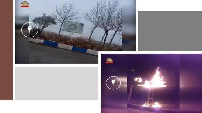 Neyshabur - Membakar tanda terkait dengan Kementerian Intelijen dan Keamanan rezim - 14 Desember 2020