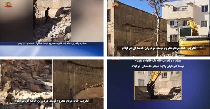 Ilam- Menghancurkan rumah orang dan menyita tanah mereka.