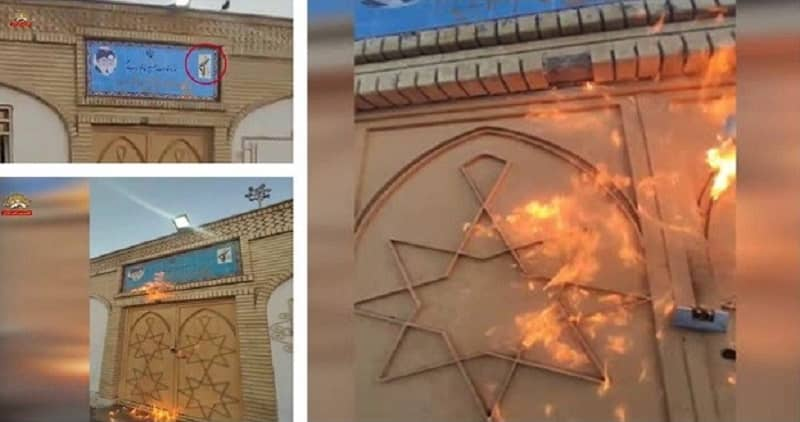 Kish Island – The repressive IRGC's recruiting center - December 25, 2020