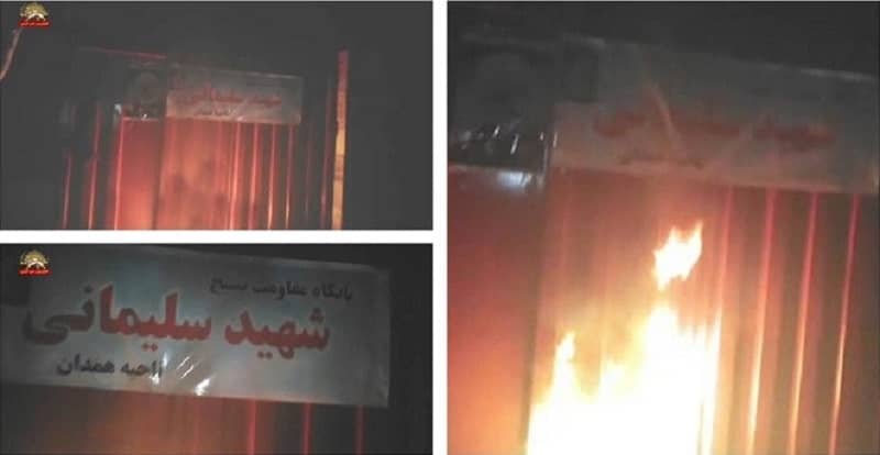 Hamedan - Pusat perekrutan IRGC yang represif - 25 Desember 2020