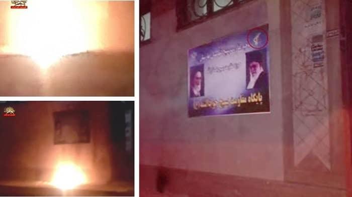 Baharestan (Teheran) - Pusat mobilisasi untuk IRGC yang represif- 27 Desember 2020