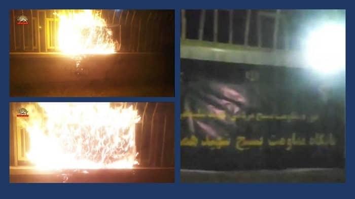 Hamedan - The mobilization center for the repressive IRGC- December 26, 2020