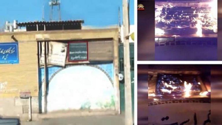 Iran: Targeting IRGC's Mobilization Center in Tehran