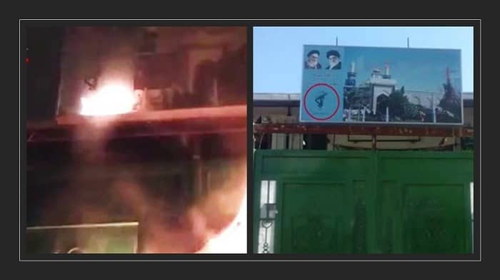 Mashhad – Torching the entrance sign to the repressive IRGC recruiting center – December 22, 2020