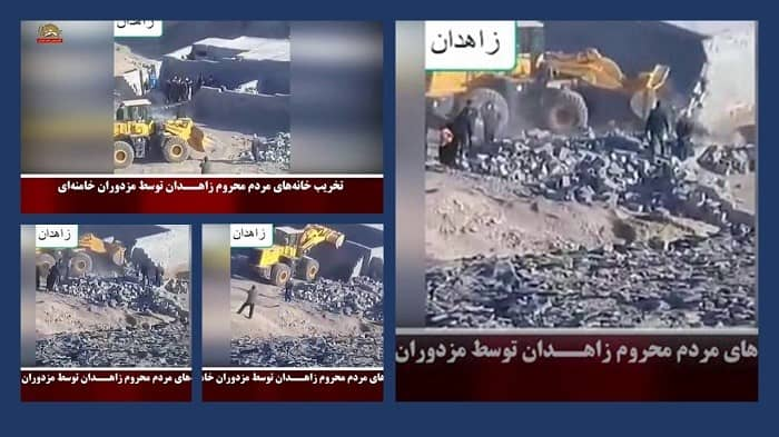 Zahedan – Destroying poor people's homes by regime's repressive State Security and Municipality forces – December 23, 2020