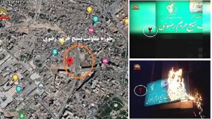 Mashhad – Center for mobilizing forces of the repressive IRGC – December 4, 2020