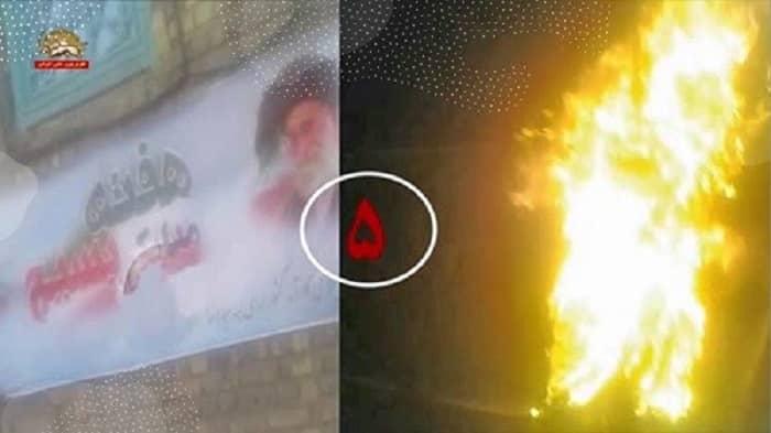 Homayunshahr (Isfahan) – Torching Khamenei's large banner – December 4, 2020