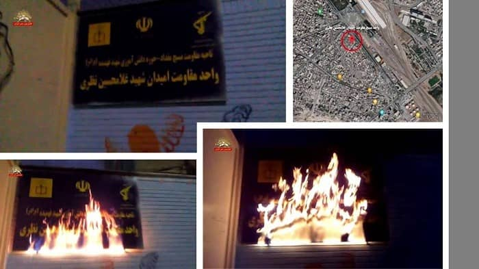 Defiant Youths in Mashhad and Isfahan Target Centers of Suppression and Spread of Terrorism