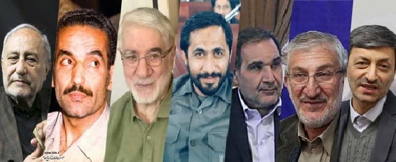 Heads of Khamenei-controlled Mostazafan Foundation in the past 41 years. From left: Ali-Naghi Khamoushi, Mohammad-Ali Rajaei, Mir-Hossein Mousavi, Mohsen Rafighdoost, Mohammad Foruzandeh, Mohammad Saeedi-Kia, Parviz Fattah
