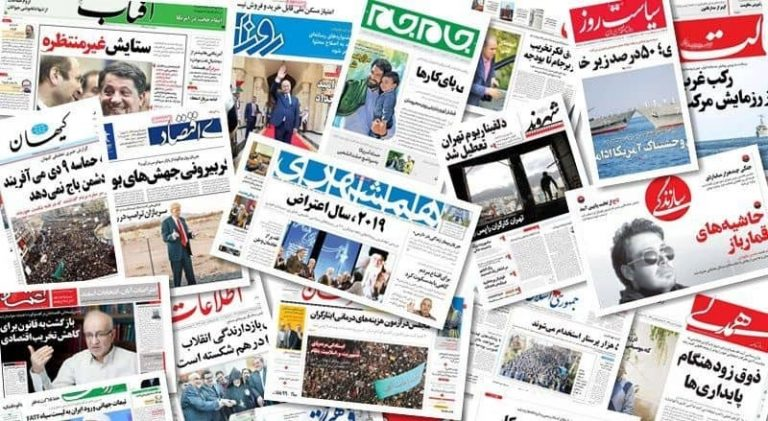 "Iran's State-Run Media Warn Officials of ""Irreparable Costs"" of Economic Mismanagement"