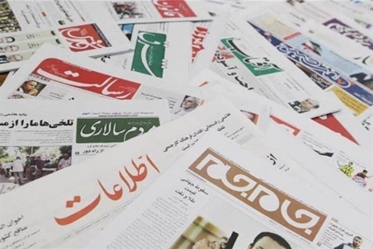 "Iran State Media Echo Regime's Fear of ""Dangerous"" Social Consequences"