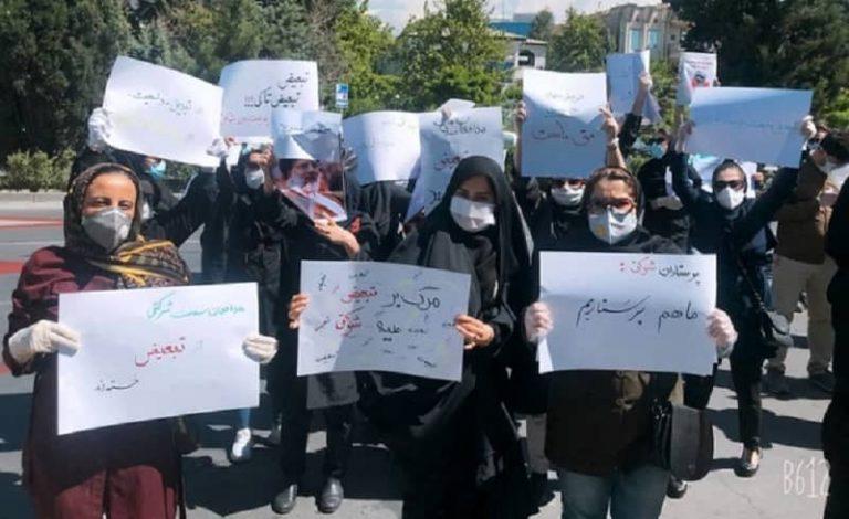 Iran News in Brief – December 30, 2020