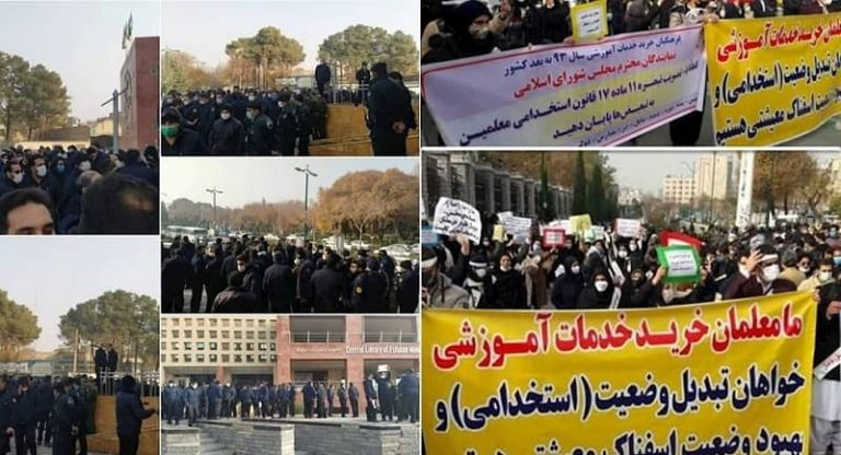 Round-up of Protests Across Iran on December 12 and 13, 2020