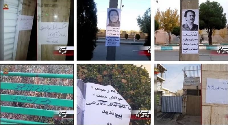 """Tehran, late December – Activities of the Resistance Units and MEK supporters: """"Death to Khamenei, hail to Rajavi."""""""