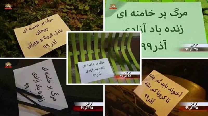 """Late December, Gorgan – Posting and distributing placards by MEK supporters: """"Death to Khamenei, long live freedom."""""""