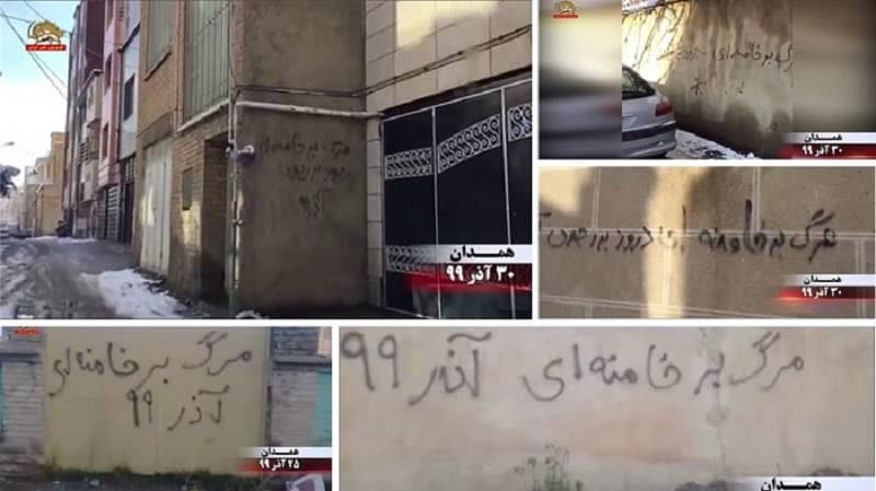 """Late December, Hamedan – Graffiti by MEK supporters and Resistance Units: """"Down with Khamenei."""""""