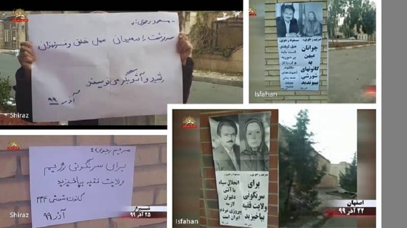 """Isfahan and Shiraz, late December – Activities of the Resistance Units and MEK supporters - """"Rise up to overthrow the ruling theocracy."""""""