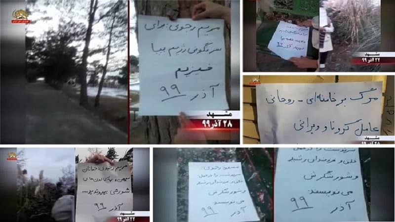 """Late December, Mashhad – Tehran – Activities of the Resistance Units and MEK supporters: """"The people and their valiant, rebellious children will determine the destiny (of our nation)."""""""