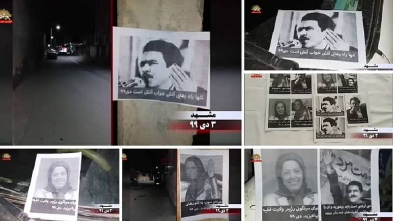 Late December, Mashhad – Posting placard of the Resistance's Leadership across the city by MEK supporters and Resistance Units.