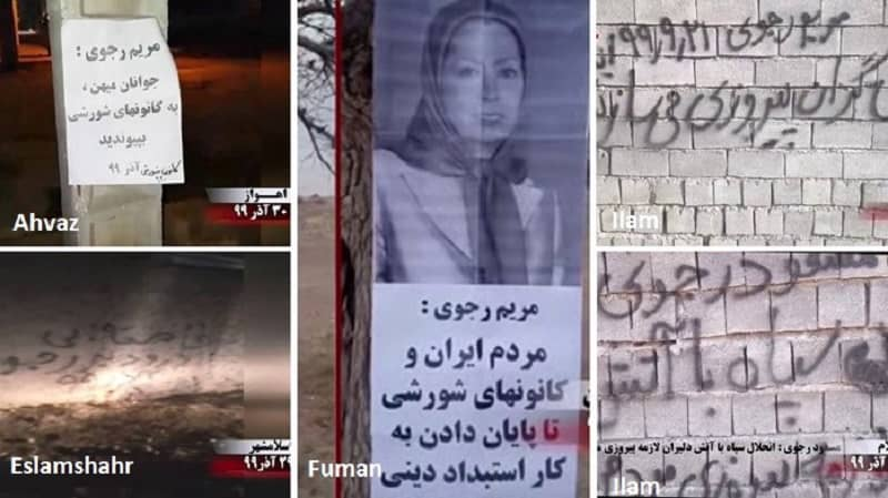 """Late December, various Iranian cities - Graffiti and posting placards by MEK supporters and Resistance Units: """"Maryam Rajavi: Rebels will win victories."""""""