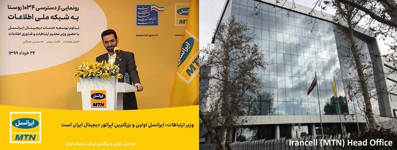 Mohammad-Javad Azari Jahromi, the Minister of Information and Communications Technology: Irancell (MTN) is the first and largest digital operator in Iran - June 13, 2020