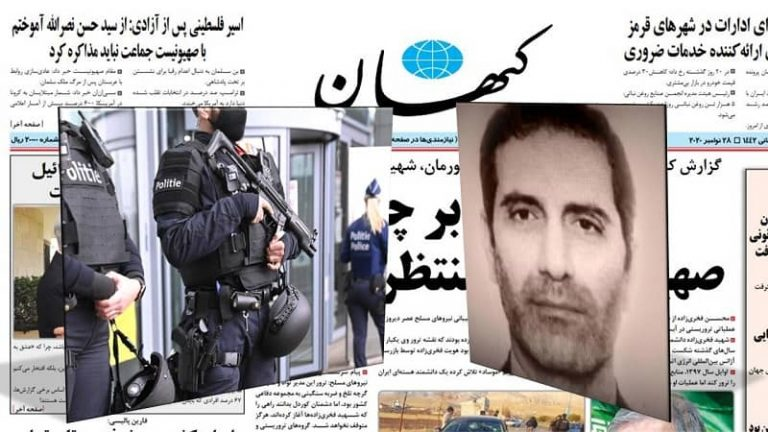 State-Media: Assadi's Trial, Sets a Dangerous Precedent for All Iran's Diplomat-Terrorists
