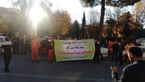 Municipality workers of Ilam hold protest rally