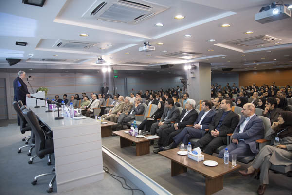 One of the Pasargad Financial Group conferences