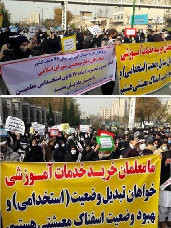 Guru kontrak di Teheran berkumpul di depan Parlemen rezim - 13 Desember 2020