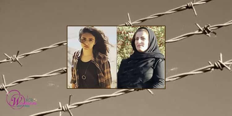Darya Talebani (kiri) dan Azimeh Nassri
