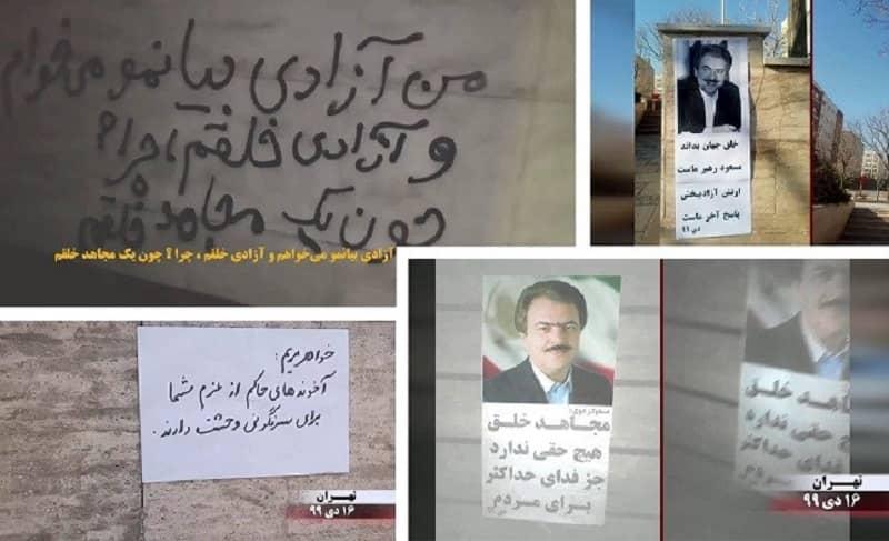 """Teheran- Aktivitas pendukung MEK dan Unit Perlawanan - """"Saya ingin kebebasan berbicara dan kebebasan rakyat saya. Mengapa? Karena saya bersama MEK""""- 3 dan 5 Januari 2021"""