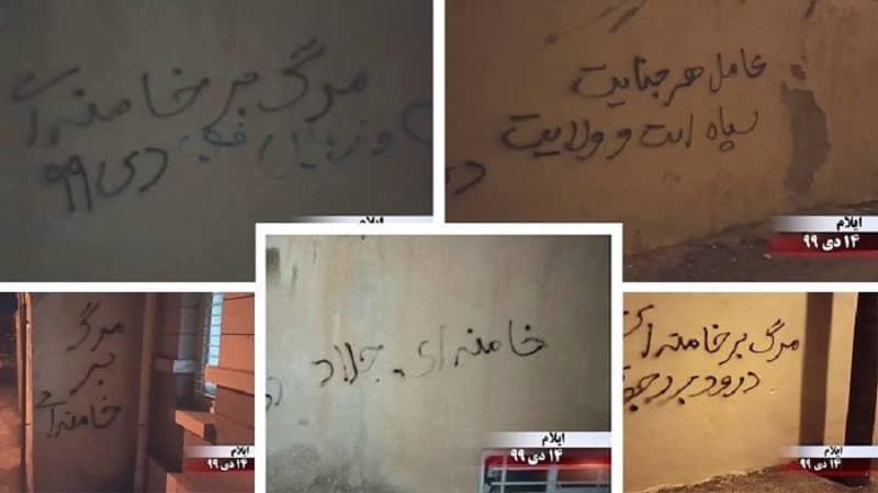 "Ilam - Menulis slogan oleh Unit Perlawanan dan pendukung MEK - ""Penyebab setiap kejahatan (di Iran) adalah Pengawal Revolusi dan Pemimpin Tertinggi""- 3 Januari 2021"