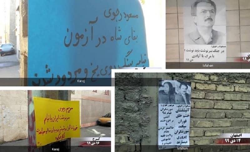 """Isfahan, dan Karaj- Aktivitas Unit Perlawanan - """"Massoud Rajavi: Dalam perang takdir, itu harus tertulis kematian atau kebebasan""""- 5 Januari 2021"""