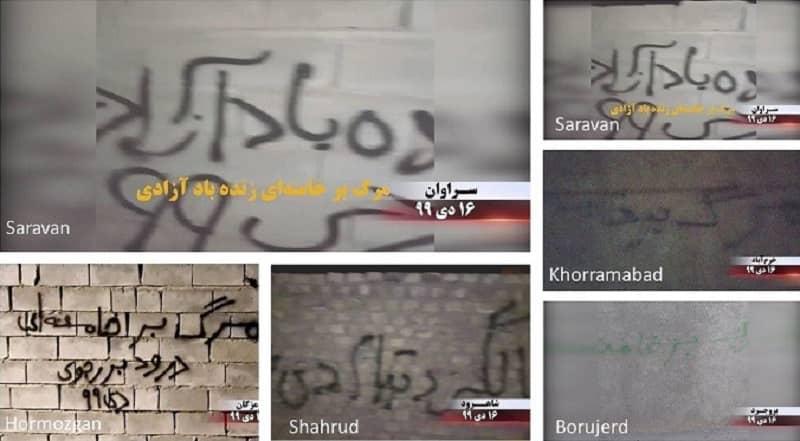 """Berbagai kota - Kegiatan Unit Perlawanan dan pendukung MEK - """"Turun dengan Khamenei, salam untuk Rajavi""""- 5 Januari 2021"""