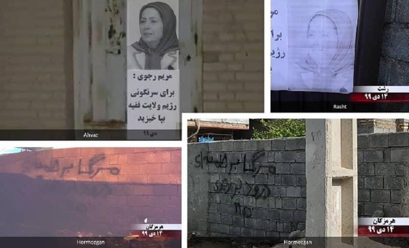 "Rasht, Hormozgan, dan Ahvaz - Aktivitas Unit Perlawanan dan pendukung Mujahidin-e Khalq - Maryam Rajavi: ""Kita harus bangkit untuk dapat mengubah kediktatoran agama"" - 3 Januari 2021"